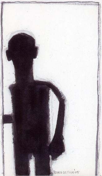 Galerie Quadri Edition - Petrus Deman