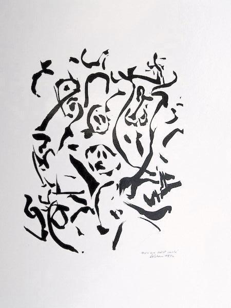 Galerie Quadri Edition - Jacques Calonne