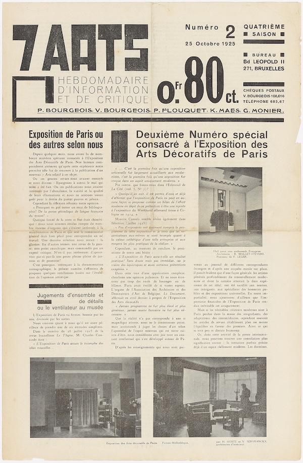 Quadri Galerie Edition